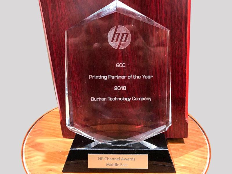 GCC Award HP